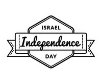 Israel Independence day greeting emblem Stock Photography