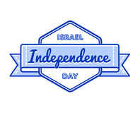 Israel Independence day greeting emblem Royalty Free Stock Photo