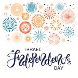Israel Independence Day-Karte, Hintergrund vektor abbildung