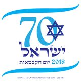 Israel 70 Independence Day logo greeting card. Israel 70 anniversary, Independence Day, Yom Haatzmaut Jewish holiday festive greeting poster, Jerusalem banner vector illustration