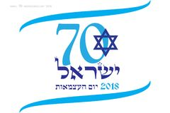 Israel 70 Independence Day sign. Israel 70 Anniversary, Independence Day, Yom Haatzmaut Jewish holiday festive greeting poster, Jerusalem banner with Israeli stock illustration