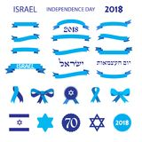 Israel 70 Independence Day logo ribbons set. Israel 70 anniversary, Independence Day, Yom Haatzmaut RIBBONS banners icons labels star set, Jewish holiday festive stock illustration
