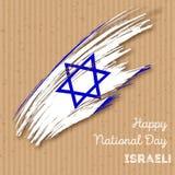 Israel Independence Day Patriotic Design Immagini Stock