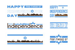 Israel independence day poster design Royalty Free Stock Photo