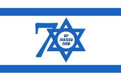 Israel Independence Day, 70ste verjaardag, Jodenster royalty-vrije illustratie