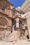 Israel. Jerusalem. Kirche des heiligen Sepulchre Lizenzfreie Stockfotos