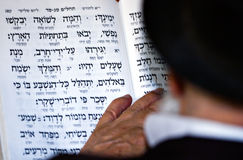 israel Jerusalem modlitewna ściana płaczu Zdjęcia Royalty Free