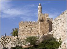 Israel. Jerusalem  wall strength antiquity bible sultan Christianity history Stock Photography