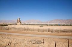 Israel - Jordan border Stock Images