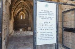 ISRAEL - Juli 30, ingången till museet, öppettider gammalt tegelstentak för objekt välva sig i det bysantinska museet av parkera Royaltyfri Foto