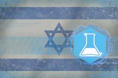 Israel kemi Kemiskt produktionbegrepp Royaltyfria Bilder
