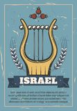 Israel King David-harp of lier muzikaal instrument vector illustratie