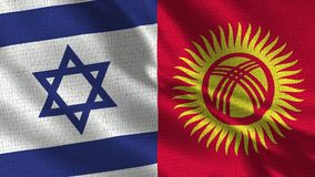 Israel and Kyrgyzstan Flag - Two Flags Together royalty free stock photos