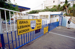 ISRAEL LEBANON BORDER Royalty Free Stock Photo