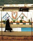 ISRAEL LEBANON BORDER Stock Images