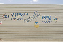 Israel-Lebanon Border Sign Royalty Free Stock Image
