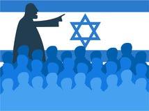 israel möte stock illustrationer