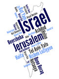 Israel map and cities. Map of Israel and text design with major cities stock illustration