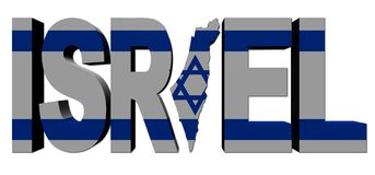 Israel map text with flag Stock Images