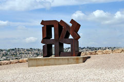 The Israel Museum - Ahava sculpture by Robert Indiana Royalty Free Stock Photography