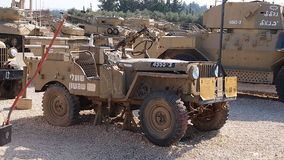 Israel Museum Tank Troops Yad le-Shirion Stock Foto