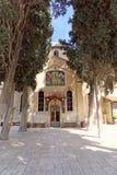 israel nazareth - Februari 17 2017 Grekisk ortodox kyrka av det första miraklet Royaltyfri Foto
