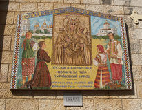 Israel, Nazareth. Lady day temple. Mosaic icon of the Mother of Stock Photography