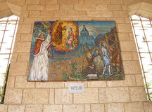 Israel, Nazareth. Lady day temple. Mosaic icon of the Mother of Stock Photo