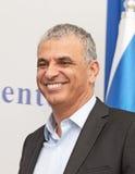 Israel Parliamentary Elections 2015 Immagini Stock Libere da Diritti