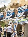 2015 Israel Parliamentary Elections Royalty Free Stock Photos
