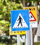 Israel pedestrian crossing sign man in hat stock images