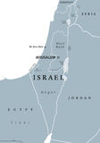 Israel political map gray. Israel political map with capital Jerusalem and neighbors. State of Israel, a country in Middle East with Palestinian territories West Royalty Free Stock Image