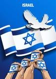 Israel Poster illustration libre de droits