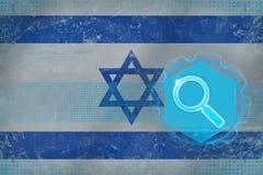 Israel rengöringsduksökande Datorsökandebegrepp Arkivfoton