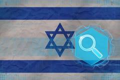 Israel rengöringsduksökande Datorsökandebegrepp Royaltyfri Fotografi