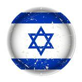 Israel - Round Metal Scratched Flag, Screw Holes Royalty Free Stock Photography
