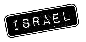 Israel rubber stamp Royalty Free Stock Images