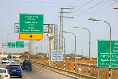 Road to Kiryat Shmona, Israel. City is located in the Northern District of Israel on the western slopes of the Hula Valley near the Lebanese border. The city stock photography