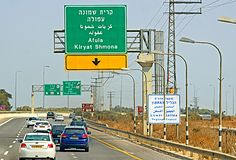 Road to Kiryat Shmona, Israel. City is located in the Northern District of Israel on the western slopes of the Hula Valley near the Lebanese border. The city stock photos