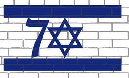 ISRAEL 70 YEARS OF FOUNDATION IN 1948. ISRAEL SEVENTY YEARS OF THE FOUNDATION OF THE STATE OF ISRAEL IN THE YEAR 1948 THE SO EXPECTED FOR ALMOST 2000 YEARS OVER Royalty Free Stock Photography