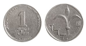 Israel sheqel. Coin isolated over white background Royalty Free Stock Photography