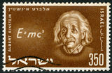 ISRAEL - 1956: shows Albert Einstein (1879-1955) and Equation of his Relativity Theory Stock Photos