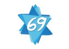 Israel 69 självständighetsdagen logosymbol Royaltyfri Illustrationer