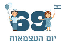 Israel 69th independence day. National holiday. Stock Photos