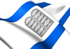 Israel Theocracy Flag Stock Photo