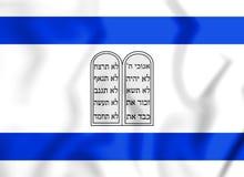 Israel Theocracy Flag illustrazione 3D Fotografia Stock Libera da Diritti