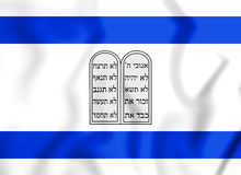 Israel Theocracy Flag ilustração 3D Foto de Stock Royalty Free