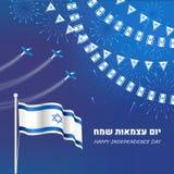Israel-Unabhängigkeitstagfahne mit Flaggen, Flächen und Feuerwerken vektor abbildung