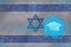 Israel utbildningsbegrepp Royaltyfria Foton