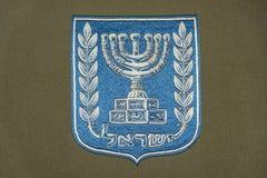 Israel-Wappen lizenzfreie abbildung